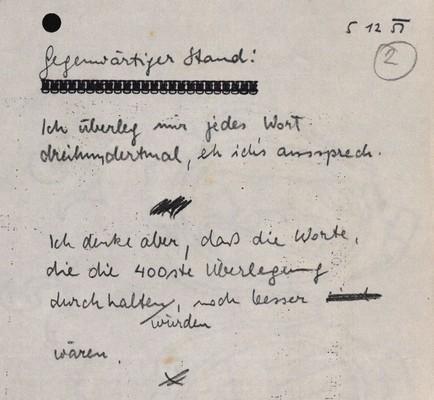 Auszug aus dem Tagebuch von Andreas Okopenko.